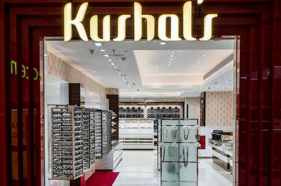 kaushal store
